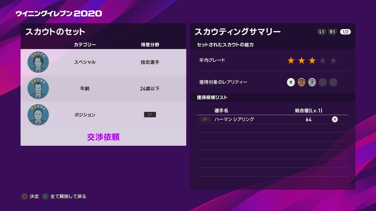 f:id:tukigo:20190912003735j:plain