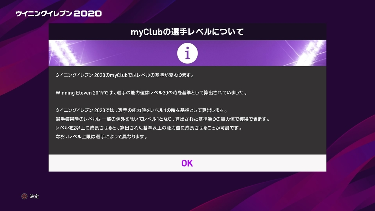 f:id:tukigo:20190912003801j:plain