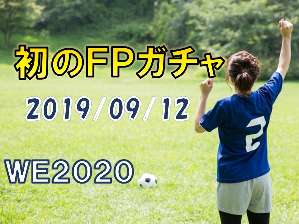 f:id:tukigo:20190912161527j:plain