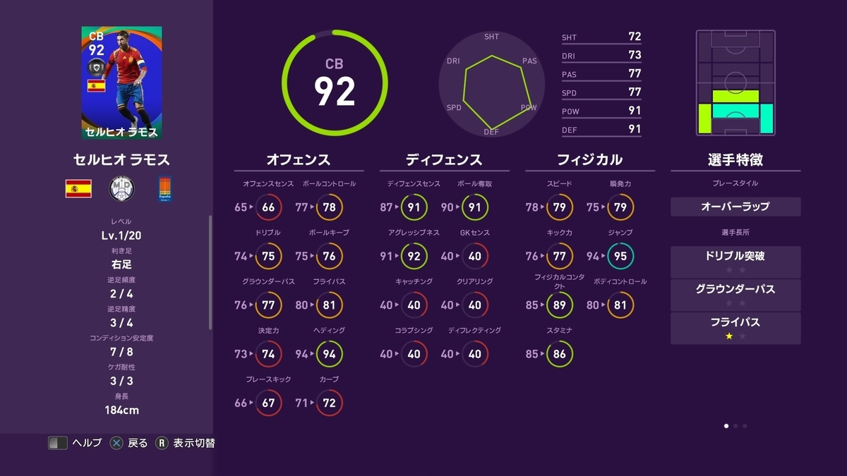 f:id:tukigo:20190912183956j:plain