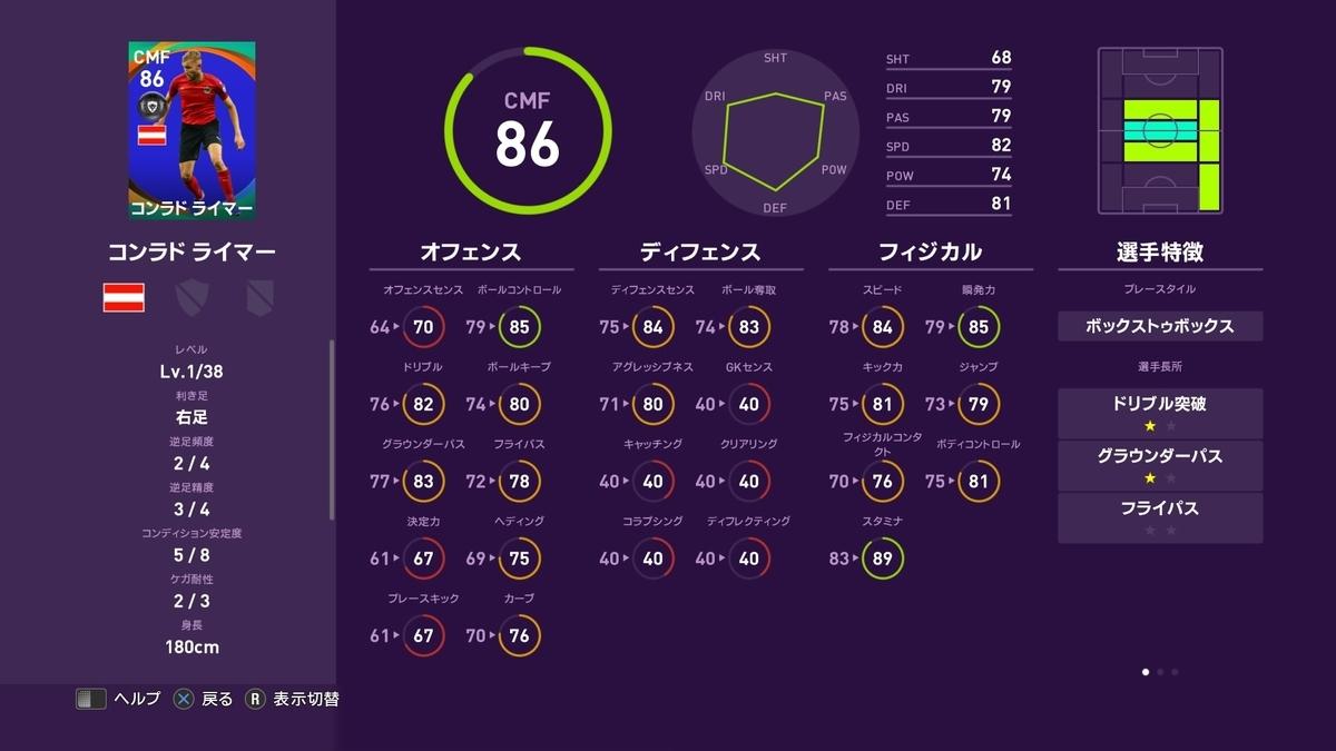 f:id:tukigo:20190912184222j:plain