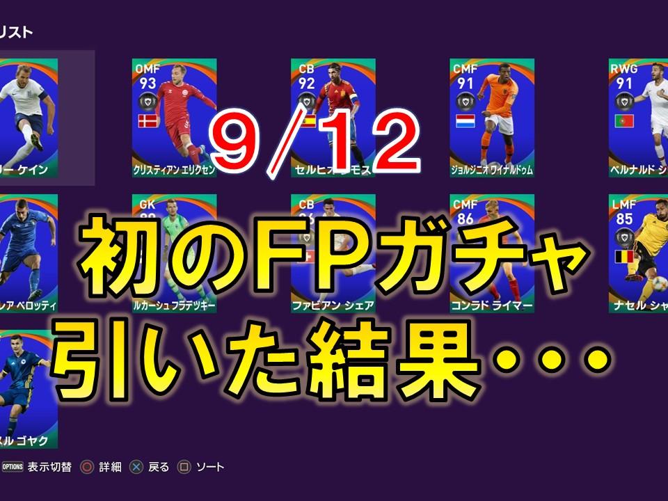 f:id:tukigo:20190913112801j:plain
