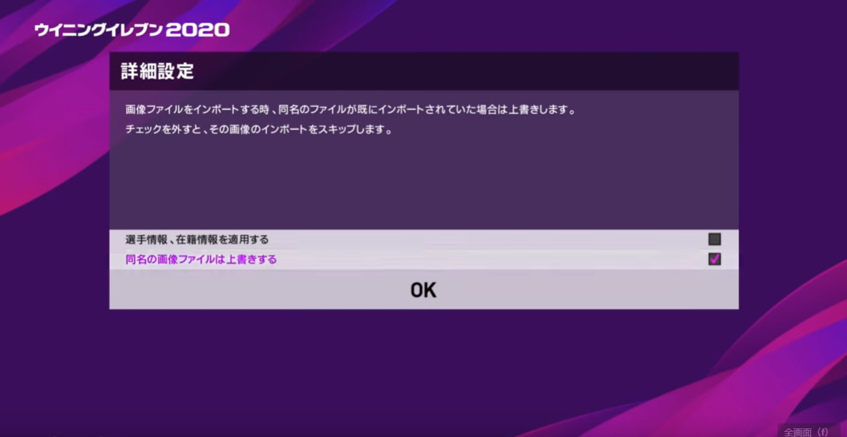 f:id:tukigo:20190914120239j:plain