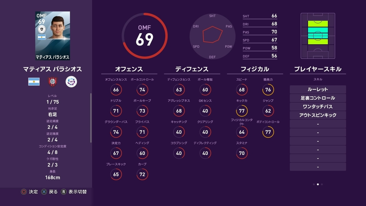 f:id:tukigo:20190915152356j:plain
