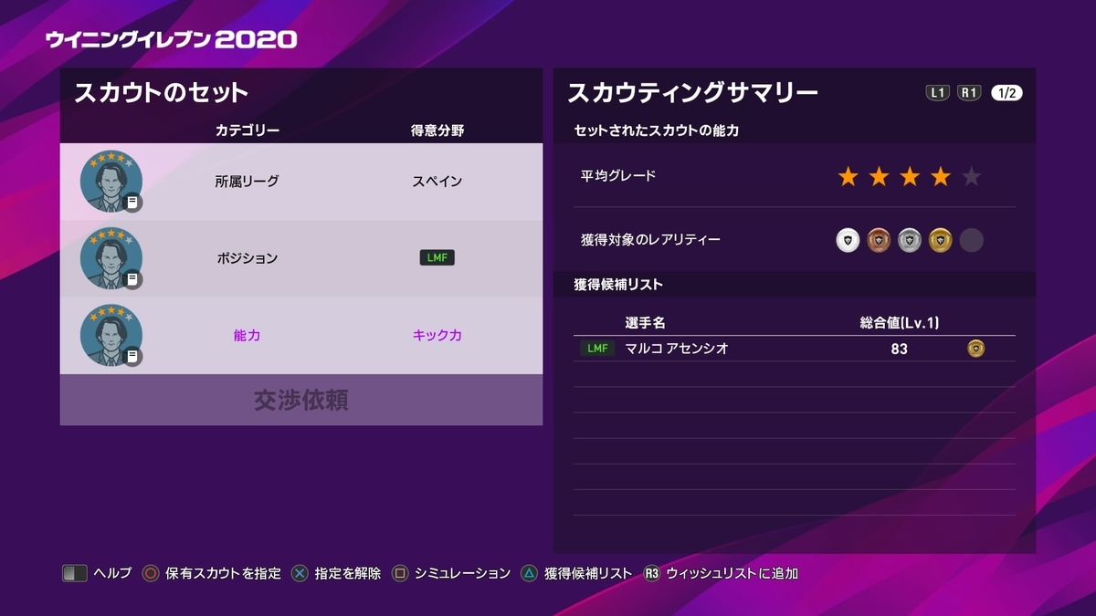 f:id:tukigo:20190915161135j:plain