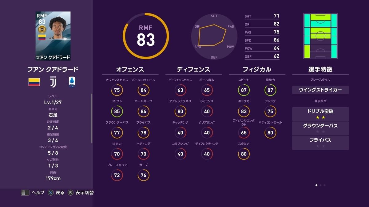 f:id:tukigo:20190915161559j:plain