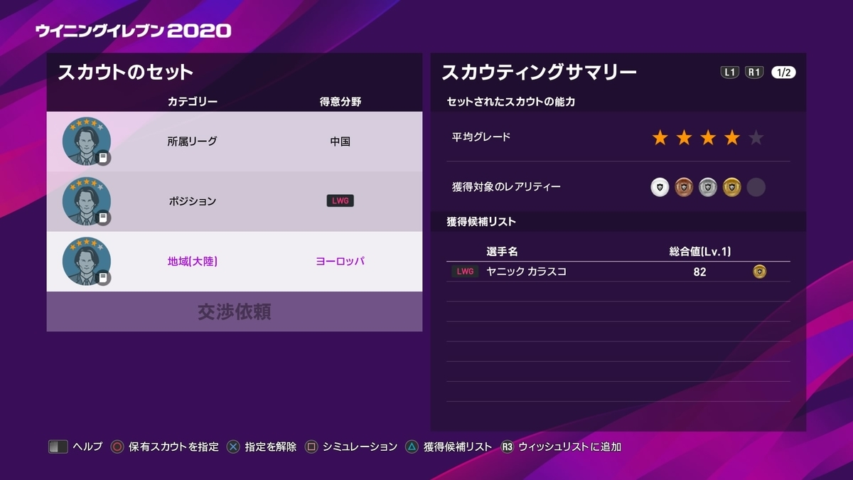 f:id:tukigo:20190915161622j:plain