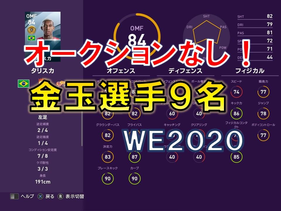 f:id:tukigo:20190915164838j:plain