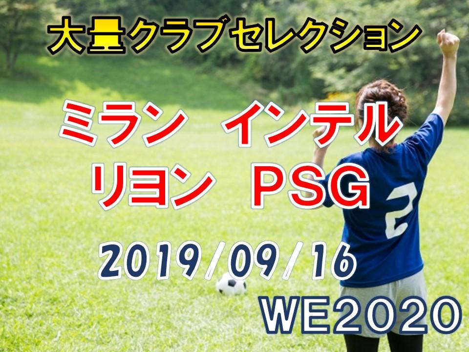 f:id:tukigo:20190916115105j:plain