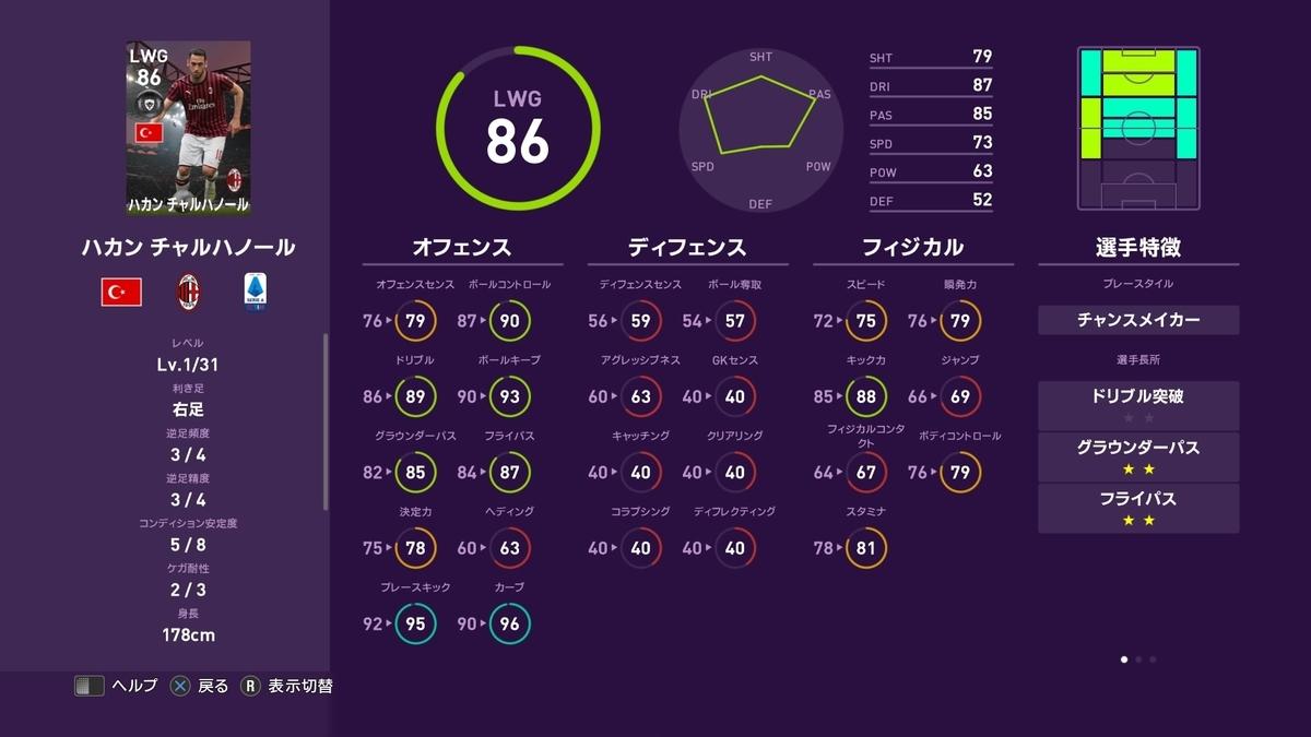 f:id:tukigo:20190916120837j:plain