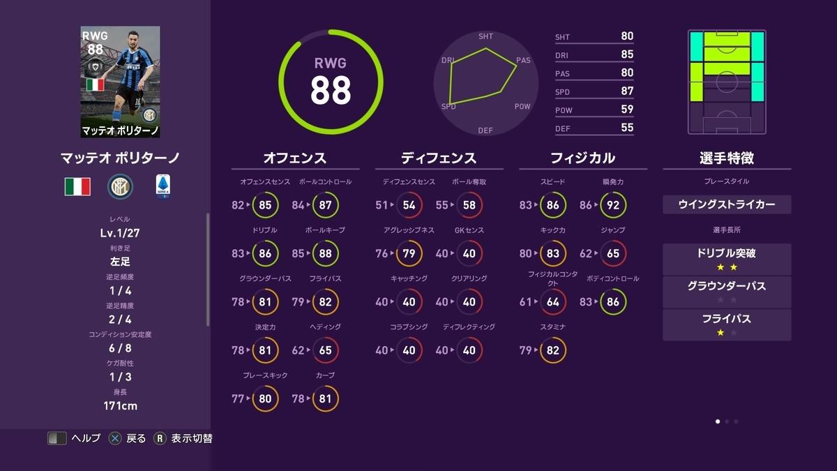 f:id:tukigo:20190916121210j:plain