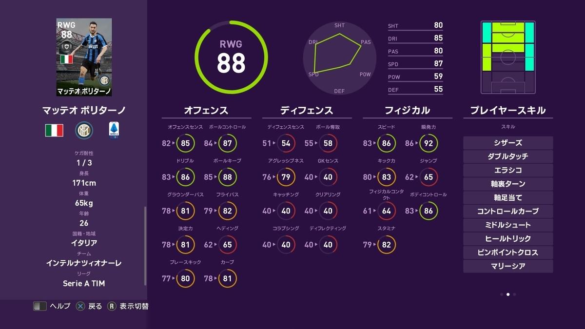 f:id:tukigo:20190916121222j:plain