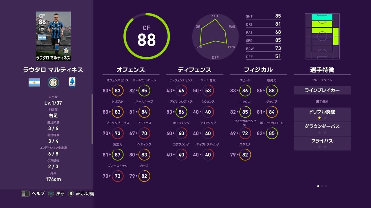 f:id:tukigo:20190916121239j:plain