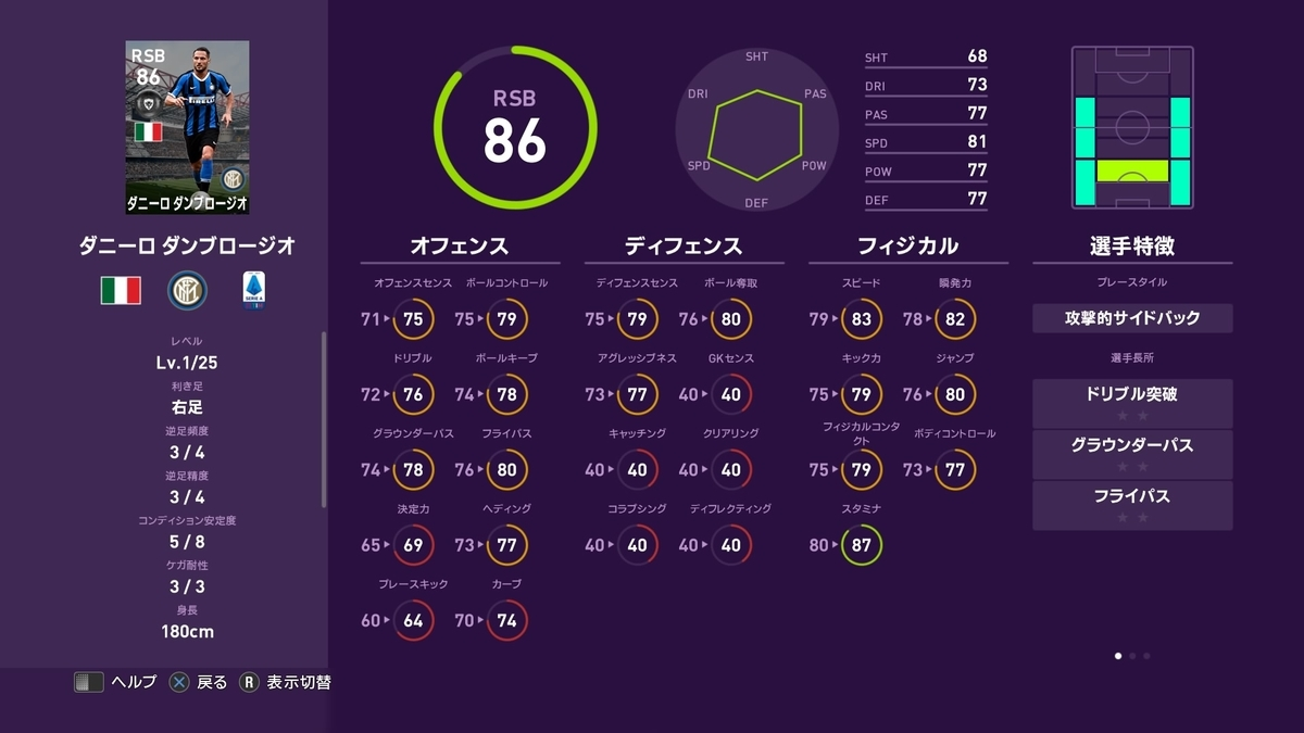 f:id:tukigo:20190916121400j:plain