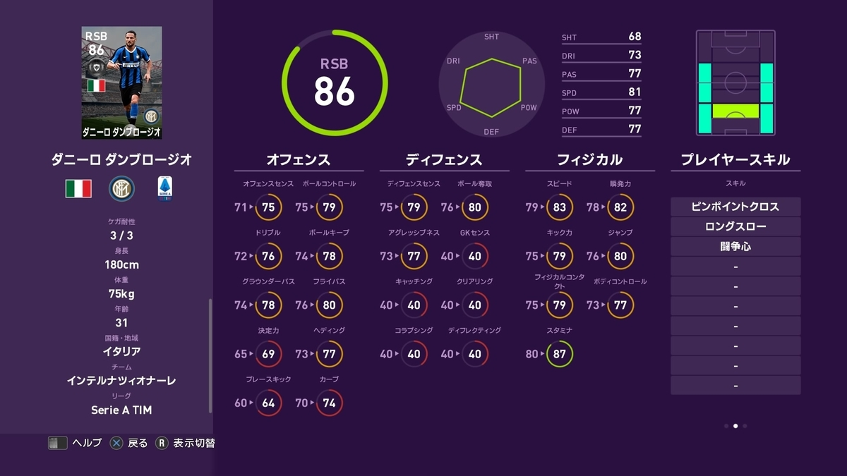 f:id:tukigo:20190916121413j:plain