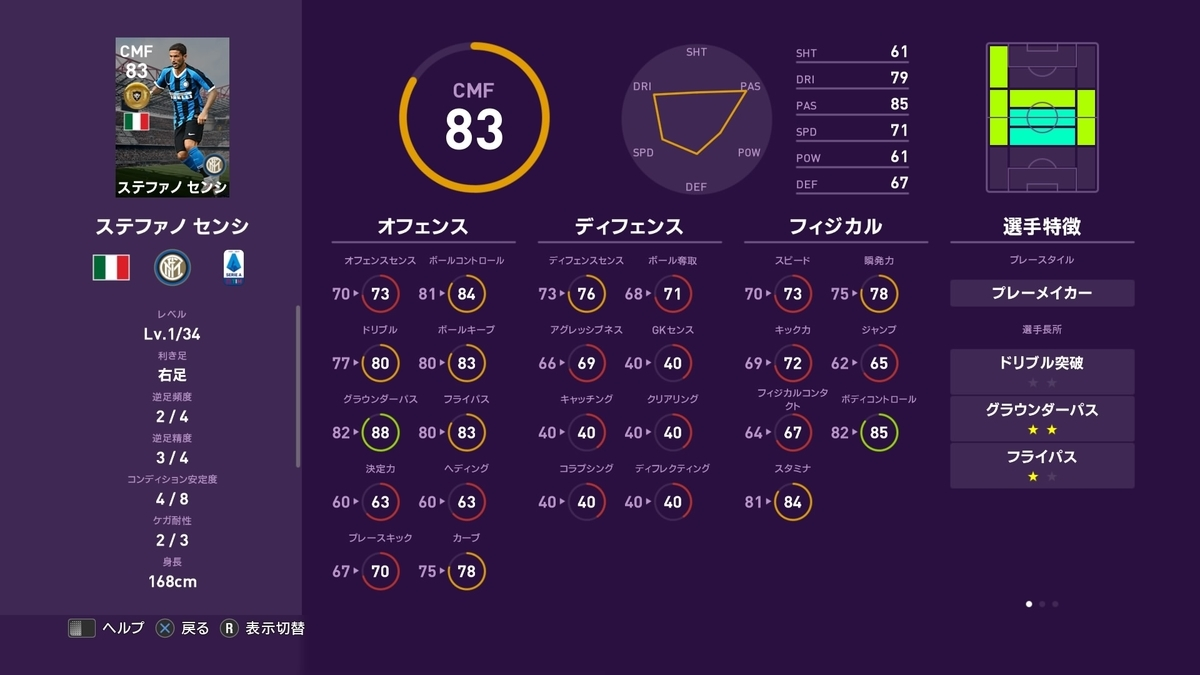 f:id:tukigo:20190916121531j:plain