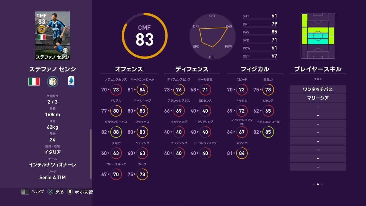 f:id:tukigo:20190916121541j:plain