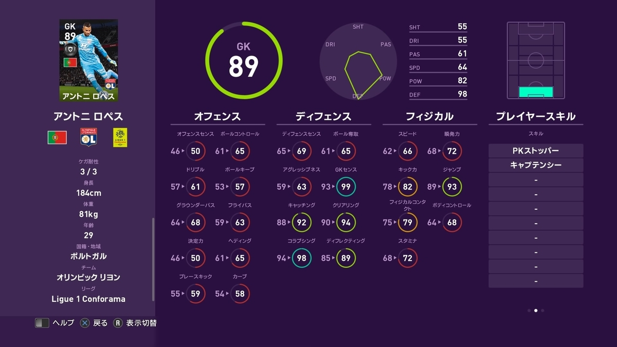 f:id:tukigo:20190916121647j:plain