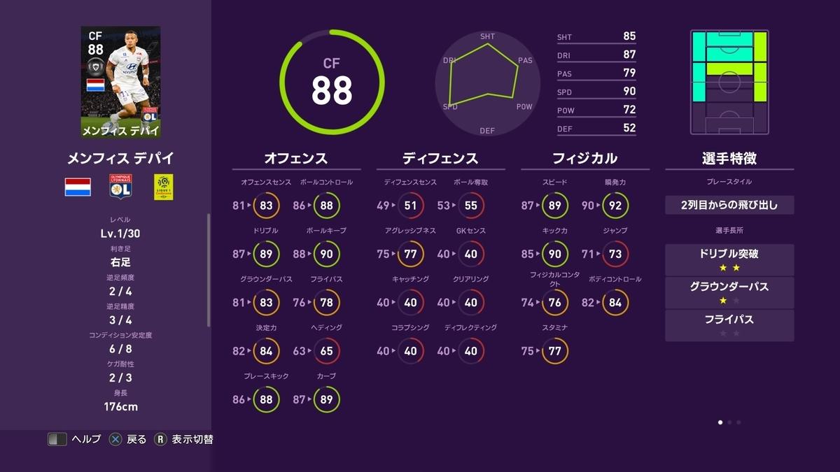 f:id:tukigo:20190916121702j:plain