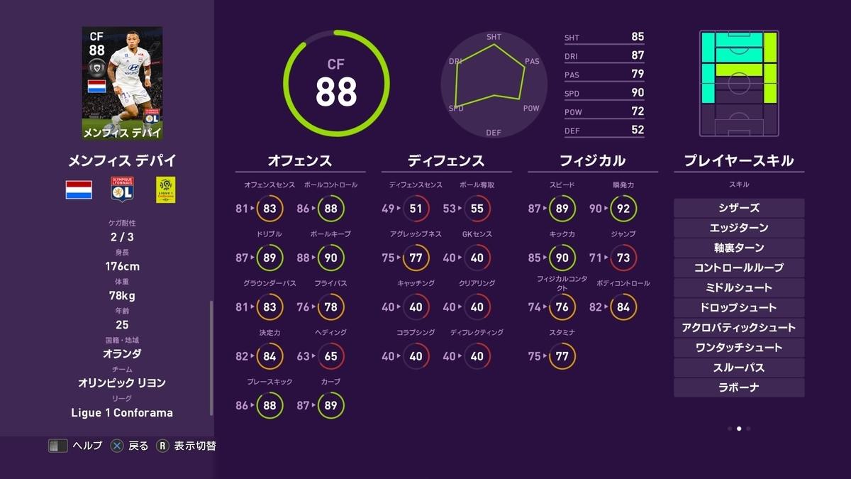f:id:tukigo:20190916121713j:plain