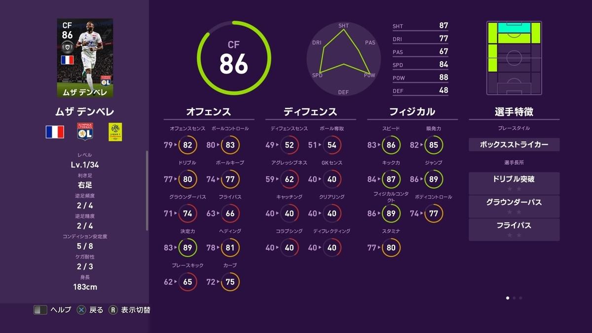 f:id:tukigo:20190916121805j:plain