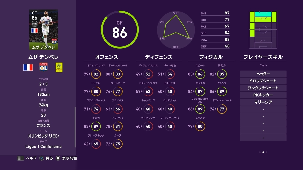 f:id:tukigo:20190916121814j:plain