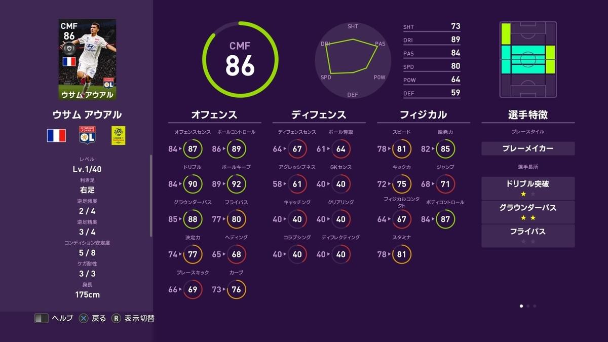 f:id:tukigo:20190916121946j:plain