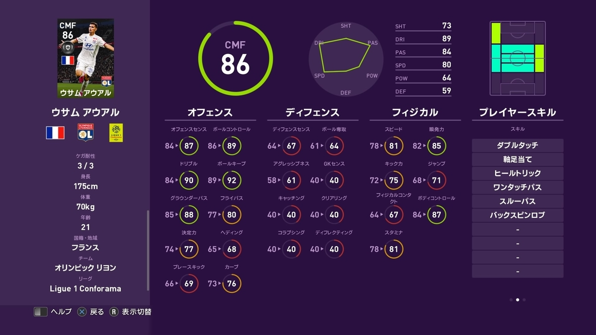 f:id:tukigo:20190916122010j:plain