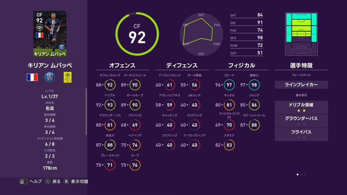 f:id:tukigo:20190916122158j:plain
