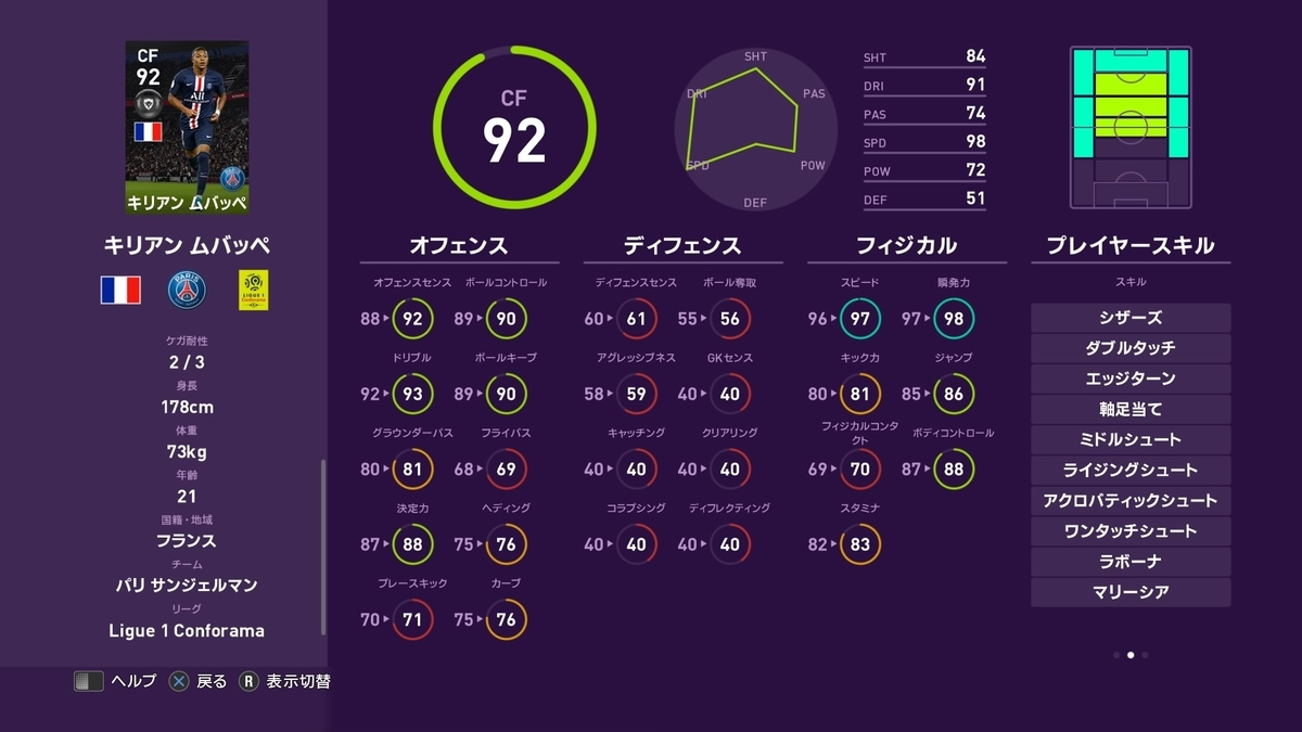 f:id:tukigo:20190916122211j:plain