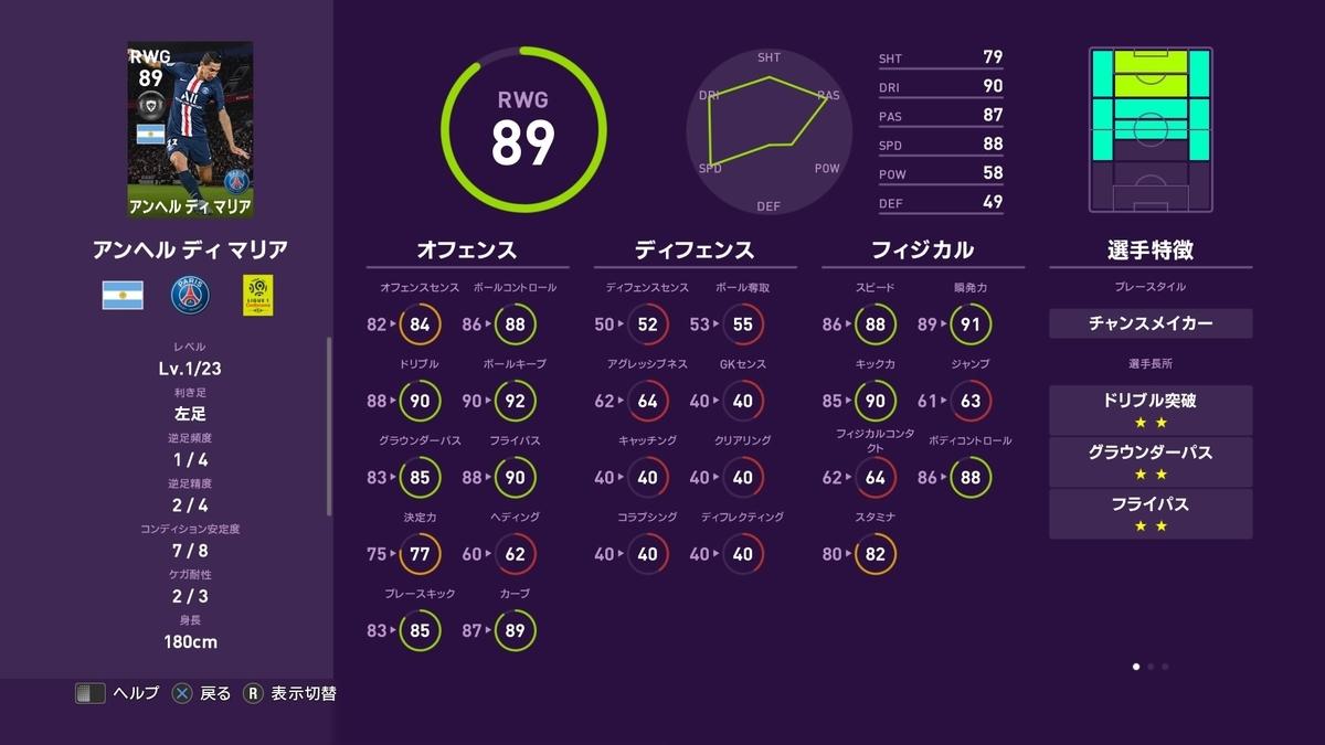 f:id:tukigo:20190916122313j:plain