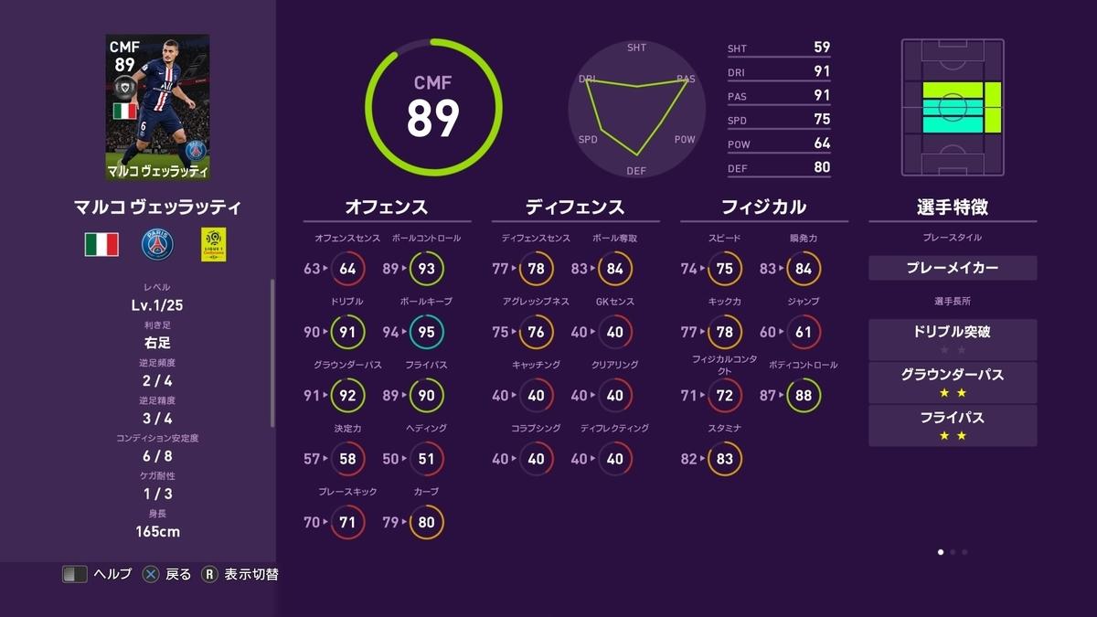 f:id:tukigo:20190916122428j:plain