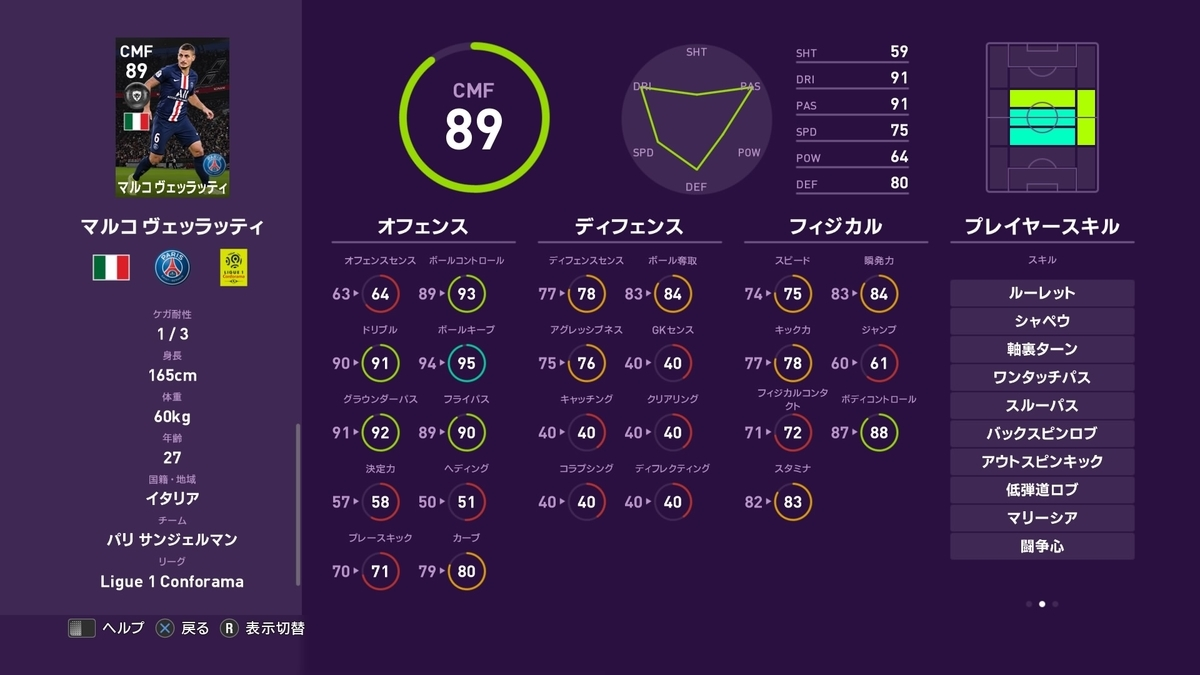 f:id:tukigo:20190916122443j:plain