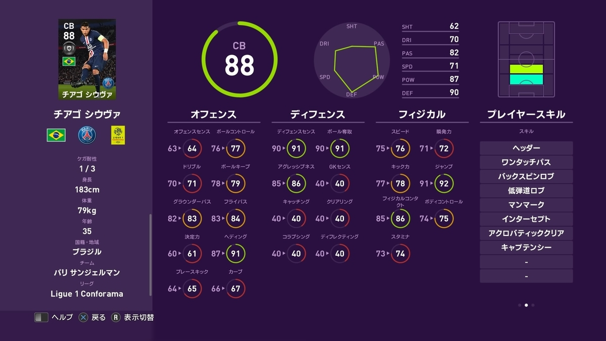 f:id:tukigo:20190916122523j:plain