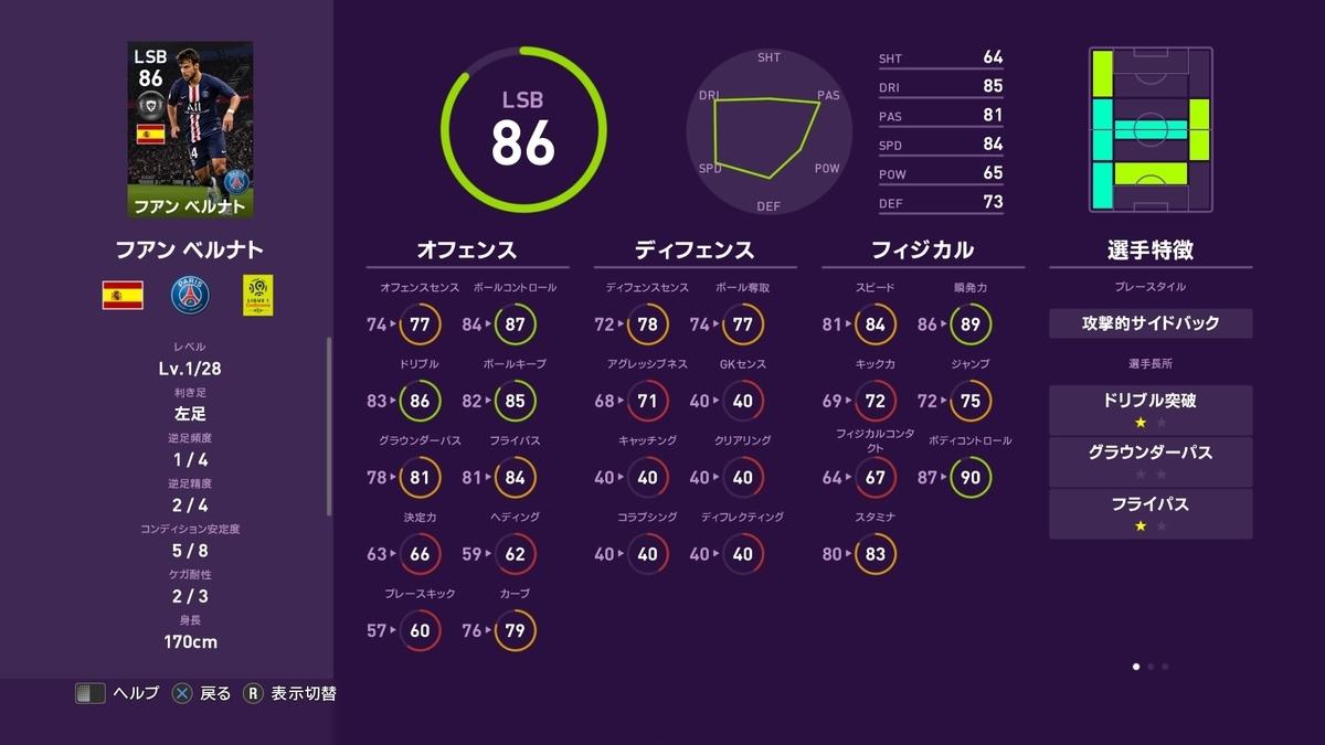 f:id:tukigo:20190916122706j:plain