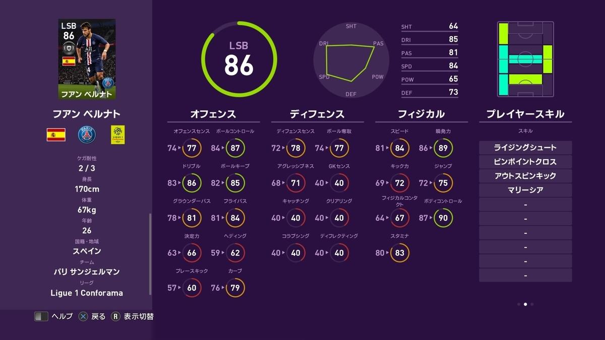 f:id:tukigo:20190916122721j:plain