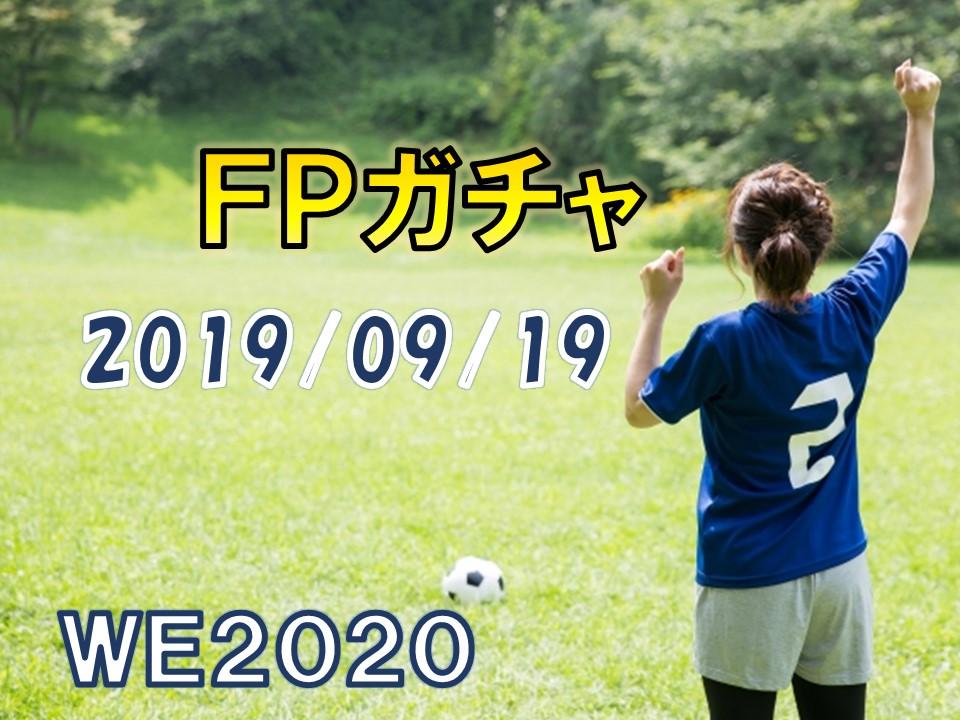 f:id:tukigo:20190918190230j:plain