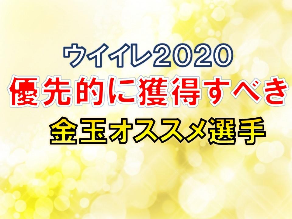 f:id:tukigo:20190919133156j:plain