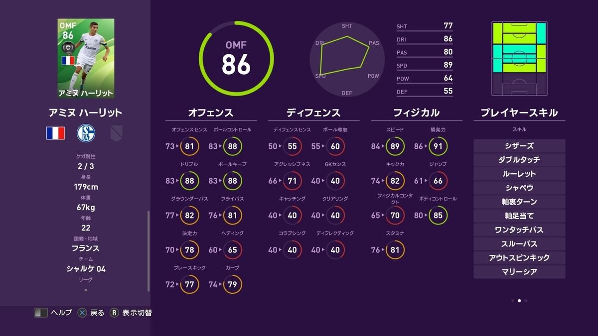 f:id:tukigo:20190919174030j:plain