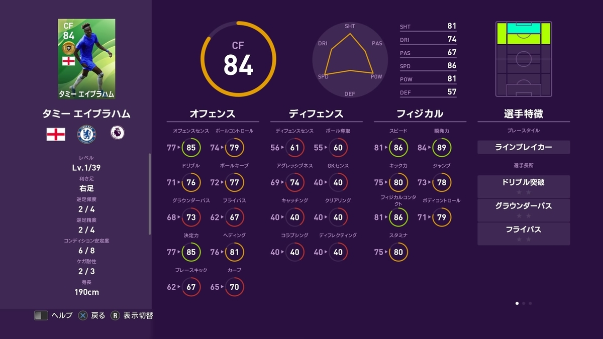 f:id:tukigo:20190919174232j:plain