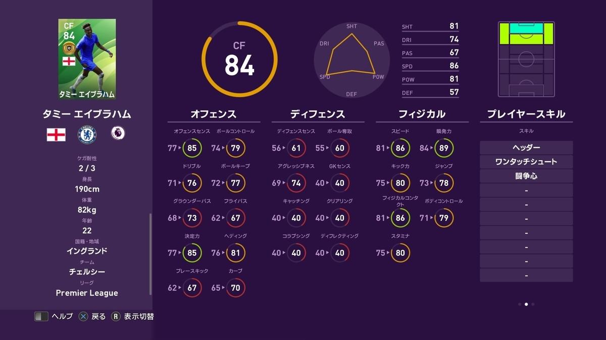 f:id:tukigo:20190919174245j:plain