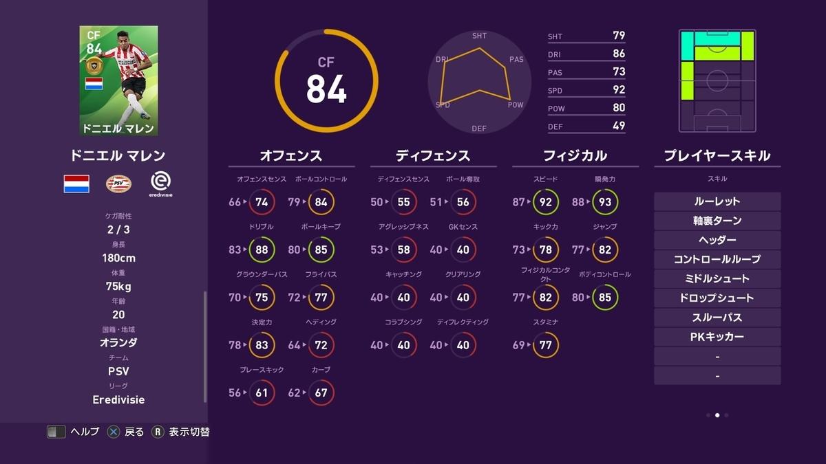 f:id:tukigo:20190919174327j:plain