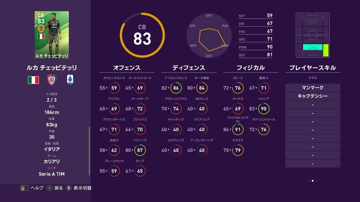 f:id:tukigo:20190919174423j:plain