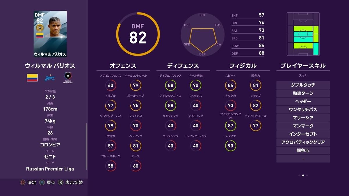 f:id:tukigo:20190920082427j:plain