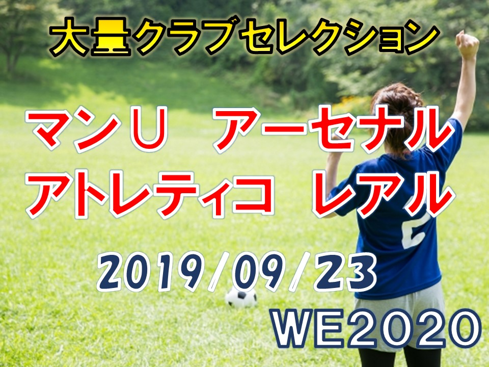 f:id:tukigo:20190923111713j:plain