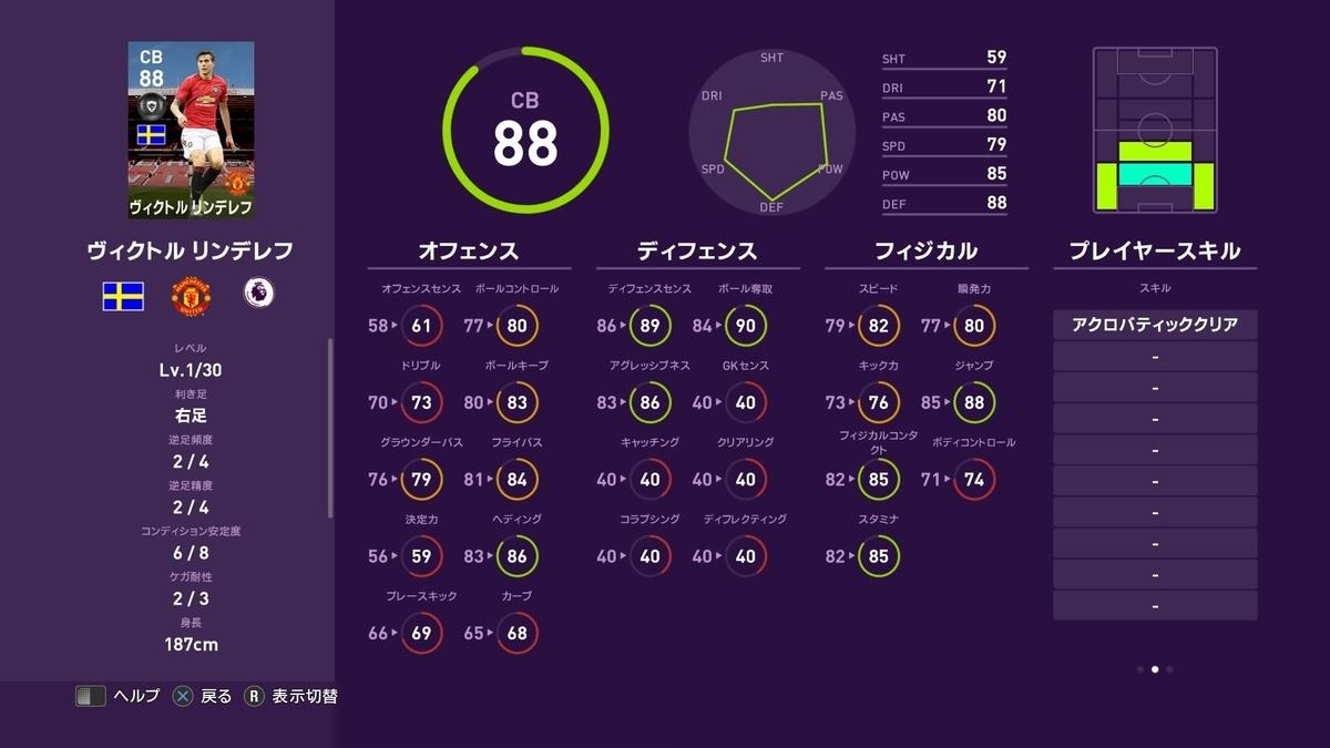 f:id:tukigo:20190923112137j:plain