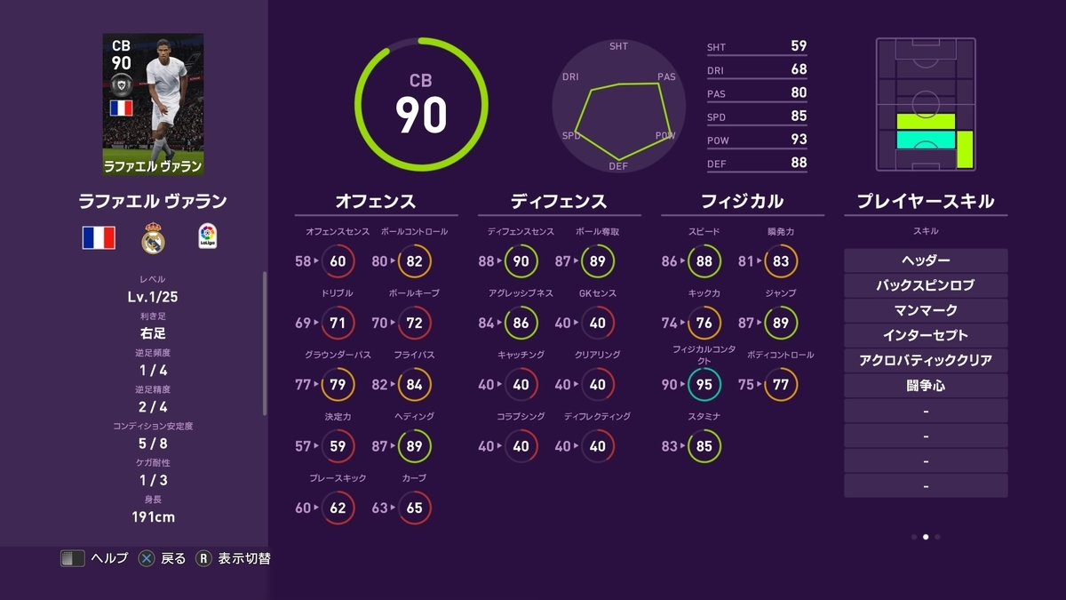 f:id:tukigo:20190923113826j:plain