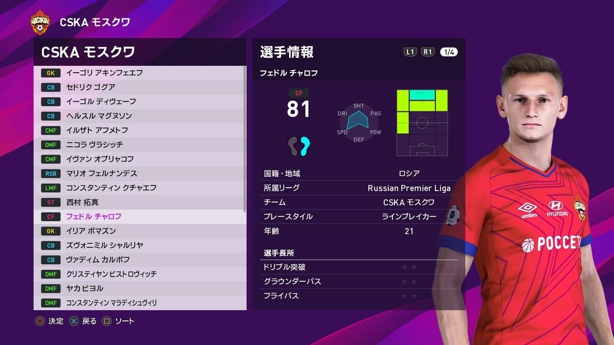 f:id:tukigo:20190926105800j:plain