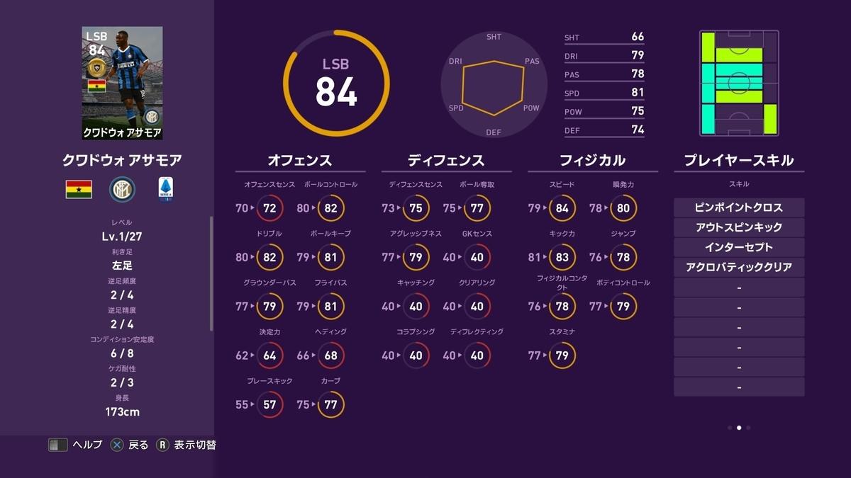 f:id:tukigo:20190930112004j:plain
