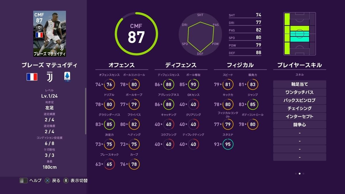 f:id:tukigo:20190930113212j:plain